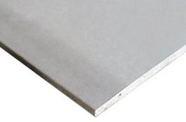 Гипсоволокнистый лист влагостойкий ПК Кнауф, 2500х1200х10 мм