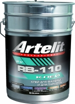 Клей каучуковый для паркета Artelit RB-110 12 кг (RB-110)