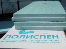 Экструдированный пенополистирол Полиспен 1200х600х50 мм (5,04 м2; 7 шт)