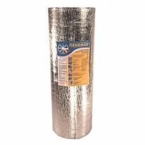 Вспененный полиэтилен Пенофол В (30000х1200х4 мм)