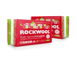 Базальтовый утеплитель Rockwool Лайт Баттс Скандик, 800х600х50 мм (5,76 м2/12 шт)