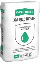 Гидроизоляция жесткая ОСНОВИТ ХАРДСКРИН Т-63, 20 кг