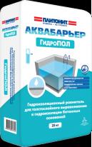 Гидроизоляция быстротвердеющий для толстослойного выравнивания ПЛИТОНИТ-АкваБарьер ГидроПол, 25 кг