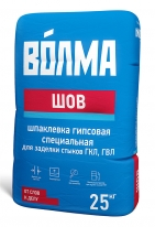 Шпаклевка гипсовая специальная ВОЛМА-Шов, 25 кг