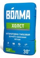 Штукатурка гипсовая ручного нанесения ВОЛМА-Холст, 30 кг