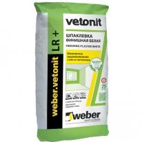Шпаклевка известковая финишная Белая Weber.Vetonit LR+, 25 кг