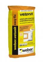 Клей плиточный универсальный WEBER.vetonit easy fix, 25 кг