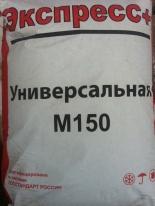 Смесь сухая универсальная Экспресс+ M 150, 40 кг