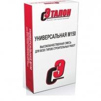 Сухая смесь универсальная Эталон М-150, 40 кг