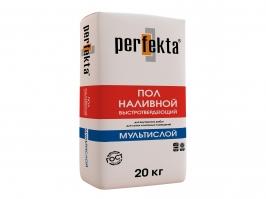 Наливной пол быстротвердеющий Perfekta МУЛЬТИСЛОЙ, 20 кг