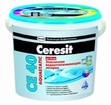 Затирка эластичная водоотталкивающая для швов (до 10 мм) Ceresit СЕ 40 Aquastatic, 2 кг (светло-сер)