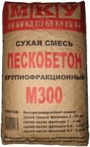 Пескобетон МКУ М-300, 40 кг