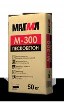 Пескобетон МАГМА М 300, 50 кг