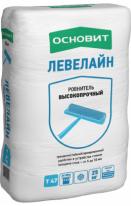Ровнитель высокопрочный ОСНОВИТ ЛЕВЕЛАЙН Т-47, 25 кг