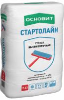 Стяжка для пола высокопрочная ОСНОВИТ СТАРТОЛАЙН Т-41, 25 кг
