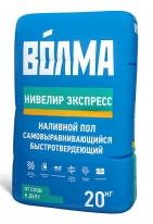 Наливной пол ВОЛМА-Нивелир Экспресс, 20 кг