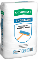 Наливной пол универсальный ОСНОВИТ СКОРЛАЙН FK48 R, 20 кг