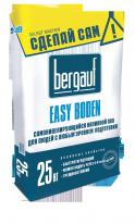 Наливной пол самонивилирующийся для людей с любым уровнем подготовки Bergauf Easy Boden, 25 кг