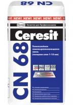 Смесь самовыравнивающаяся CERESIT CN 68 (от 1 до 15 мм), 25 кг