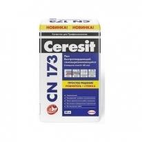 Наливной пол cамовыравнивающийся (от 6 до 60 мм) Ceresit CN 173, 20 кг