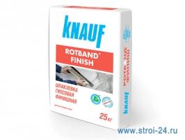 Шпаклевка гипсовая финишная КНАУФ Ротбанд-Финиш, 25 кг