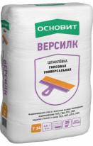 Шпаклевка гипсовая ОСНОВИТ ВЕРСИЛК Т-34, 20 кг