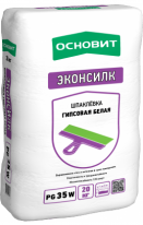 Шпаклевка гипсовая ОСНОВИТ ЭКОНСИЛК Т-35, 20 кг