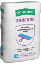 Шпаклевка гипсовая ОСНОВИТ ЭЛИСИЛК Т-36, 20 кг