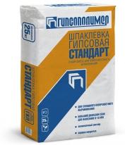 Шпаклевка гипсовая ГИПСОПОЛИМЕР Стандарт, 25 кг