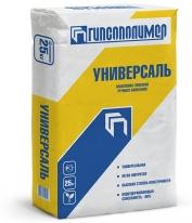 Шпаклевка гипсовая ГИПСОПОЛИМЕР Универсаль, 25 кг