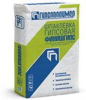 Шпаклевка гипсовая ГИПСОПОЛИМЕР ФинишГипс, 25 кг