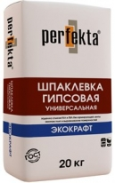 Шпаклевка гипсовая универсальная Perfekta ЭкоКрафт, 20 кг