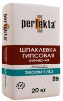 Шпаклевка гипсовая Perfekta ЭкоФиниш, 20 кг
