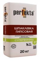 Шпаклевка гипсовая Perfekta СуперФиниш, 20 кг