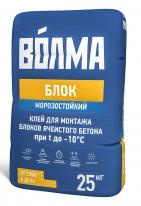 Клей монтажный морозостойкий ВОЛМА-Блок, 25 кг
