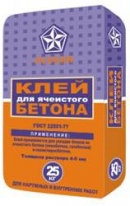 Клей для ячеистого бетона и пеноблока РУСЕАН, 25 кг