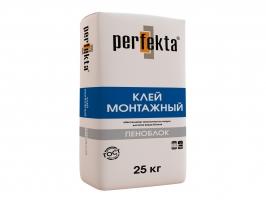 Клей монтажный Perfekta Пеноблок, 25 кг