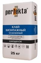Клей монтажный усиленный Perfekta Хардблок, 25 кг