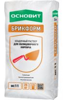 Раствор цветной кладочный ОСНОВИТ БРИКФОРМ МС-11 (Т-111), 25 кг (желтый 070)