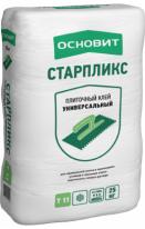 Клей плиточный универсальный ОСНОВИТ СТАРПЛИКС Т-11, 25 кг