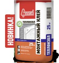 Клей плиточный для теплоизоляционных плит СТАРАТЕЛИ Теплоизол, 25 кг