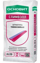 Штукатурка фасадная ОСНОВИТ СЛИМВЭЛЛ Т-23, 25 кг