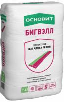 Штукатурка фасадная Профи ОСНОВИТ БИГВЭЛЛ Т-22, 25 кг