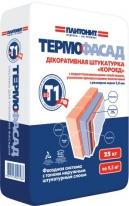 Штукатурка структурная водоотталкивающая ПЛИТОНИТ-ТермоФасад Т1-тф, (2,0 мм), 25 кг