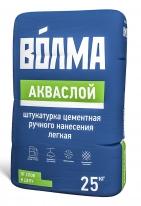 Штукатурка легкая цементная ручного нанесения ВОЛМА-Акваслой, 25 кг