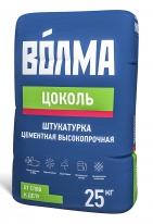 Штукатурка прочная цементная для ручного нанесения ВОЛМА-Цоколь, 25 кг