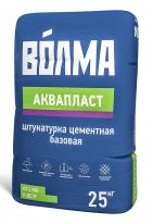 Штукатурка цементная ручного нанесения ВОЛМА-Аквапласт, 25 кг