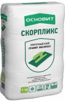 Клей плиточный для керамогранита и натурального камня ОСНОВИТ СКОРПЛИКС Т-15, 25 кг