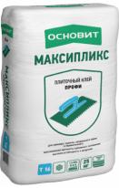 Клей плиточный для мрамора, керамогранита и натурального камня ОСНОВИТ МАКСПЛИКС Т-16, 25 кг