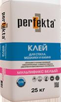 Клей для стекла, мозаики и камня Perfekta МУЛЬТИФИКС БЕЛЫЙ, 25 кг